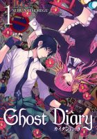 Ghost Diary, Volume 1