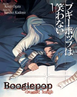 Boogiepop Doesn't Laugh, Volume 1