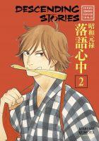 Descending Stories: Showa Genroku Rakugo Shinju, Volume 2